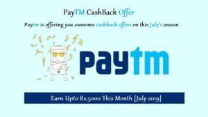 Paytm Cashback offer 2019