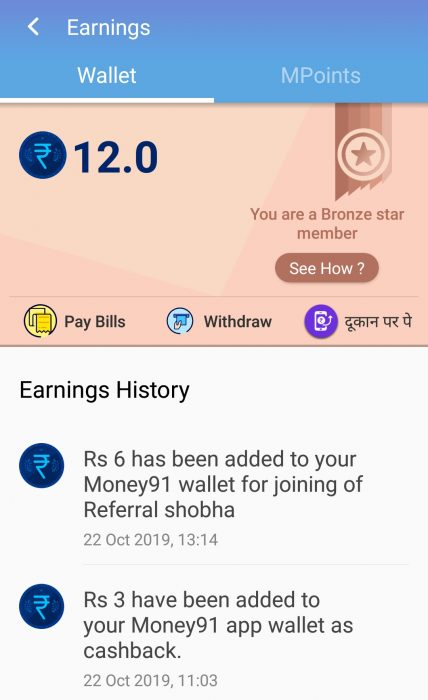 Money91 App Refer and Earn