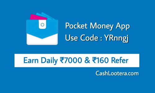 Pocket Money App