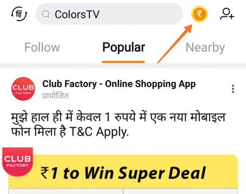 Helo App Refer and win