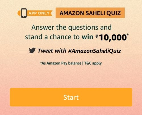 Amazon Saheli Quiz Answers