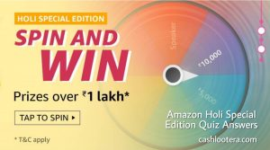 Amazon Holi Special Edition Quiz