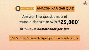 Amazon Karigar Quiz Answers