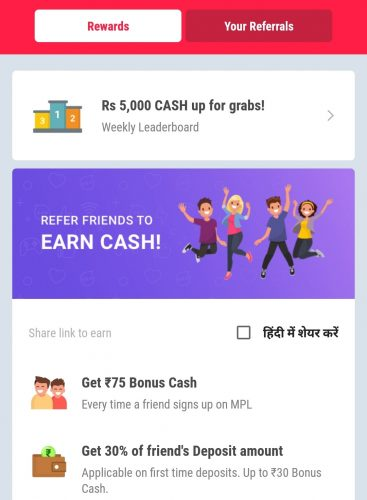 MPL Pro App Refer and Earn