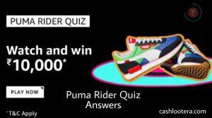 Amazon Puma Rider Quiz Answers