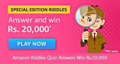 Amazon Special Edition Riddles Quiz