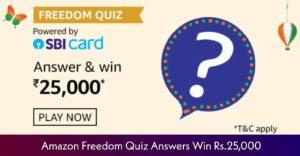 Amazon Freedom Quiz