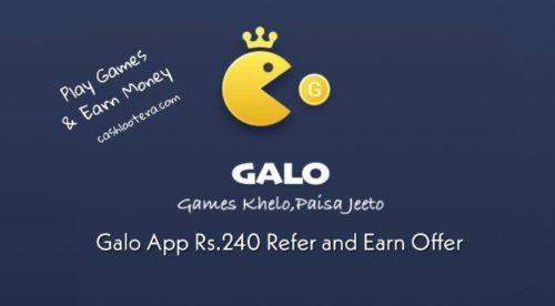Galo App