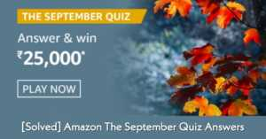 Amazon The September Quiz