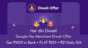 Google Pay Merchant Diwali Offer