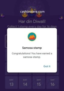 Google Pay Merchant Diwali Offer 2020