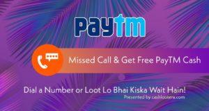 Missed Call Free PayTM Cash