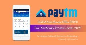Paytm Add Money Offer Promo Codes
