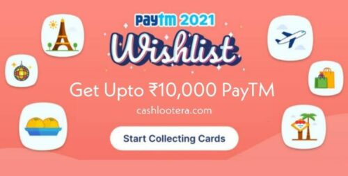 Paytm 2021 Wishlist Offer